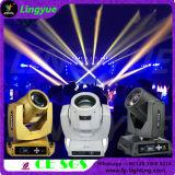 O estágio DJ da LY Phillips R5 200W irradia luz principal movente