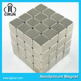 Arceau Bar Clé cylindre Anneau Forme Forte Aimant permanent de néodyme