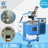型のステンレス鋼、金歯科、ガラス経路識別文字を修理するためのレーザ溶接機械