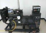 De Generator van de macht met Shangchai Motor 330kw
