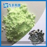 最もよい価格の希土類物質的なPraseodymiumのシュウ酸塩