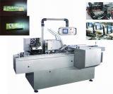 아이스크림 넣는 기계 (DZH-120)