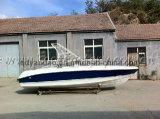 5,8 Стекловолокно лодка / Скорость лодки /рыбацкая лодка (FRP580 с CE)