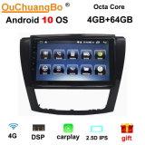 La radio automatica di GPS dell'automobile di Ouchuangbo per JAC raffina S5 l'OS 10.0 del Android di memoria 4GB+64GB dello schermo 8 di sostegno DSP Carplay Slipt