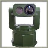 Камера зрения длиннего ряда все время для обороны граници