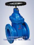 Válvula de porta ANSI150 para a água (Z45X-10/16)