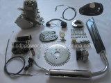 80 Cc 자전거 엔진 장비 A80 가스 자전거 엔진 장비