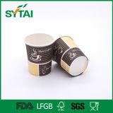 環境に優しい混合された色刷の単一の壁ペーパーコーヒーカップをリサイクルしなさい