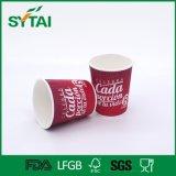 熱い販売の使い捨て可能なペーパーコーヒーさざ波のコップ