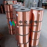 Kupferner plattierter Aluminiumdraht 0.10mm
