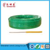 PVCによって絶縁される銅の電気か電気ワイヤー