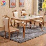 フォーシャンMordenの家具デザイン革食事のステンレス鋼の椅子