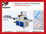 100 PCS (PPBZ-450)の紙コップのカウントおよびパッキング機械