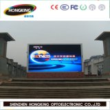 Advertizing를 위한 싼 Price Outdoor P5 Full Color LED Display 빌 Board