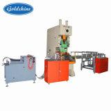 アルミホイルの容器機械(自動)