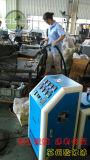 大きい容量OSD-830 30Lの携帯用熱い溶解の付着力の分類機械