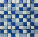 Tegels van het Mozaïek van het Glas van Backsplash van de Keuken van de Tegels van de Muur van de keuken de Decoratieve