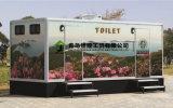 [بورتبل] وعاء صندوق غرفة حمّام وابل ومرحاض