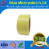 高温防水保護テープ
