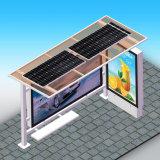 屋外の通りの太陽バス待合所端末
