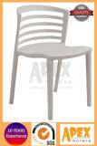 의자 현대 가구 대중음식점 의자를 식사하는 플라스틱 옥외 의자