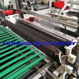 Мешок запечатывания и вырезывания BOPP бортовой делая машину