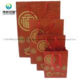 Bolsa de papel de lujo impresa fabricante del Año Nuevo de China para el regalo grande de Packahing