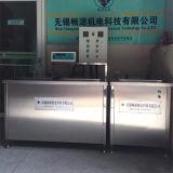 機械部品の超音波清浄機械