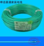 PVCケーブルおよび適用範囲が広い電気建物ワイヤー