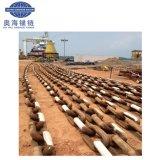 Catena d'ancoraggio ad alta resistenza fornita fabbrica di collegamento della vite prigioniera