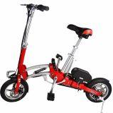 Новые прогулки на велосипеде низкой цене автомобиля мобильности для скутера с электроприводом