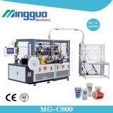 Las ventas mantienen la taza de papel proporcionada que hace precios de la máquina