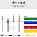 Qualitäts-zahnmedizinisches Diamant Burs Hochgeschwindigkeitsbohrgerät