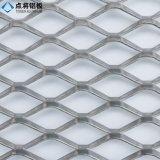 Декоративным сетка расширенная высоким качеством алюминиевая