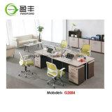 나무로 되는 가구 사무실 분할 워크 스테이션 모듈 책상 Yf-G1102