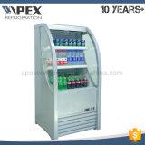 Supermercado aberto do chiller do visor/abra Vídeo geladeira com alta qualidade