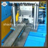 Cは機械を形作る鋼材ロールをタイプする