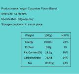 Sinobake Cumber klares Joghurt-Grün 2018 Aroma-Biskuit