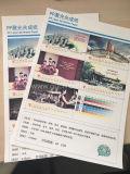 Van Shanghai het glanzende zelfklevende pp synthetische document van de Fabriek
