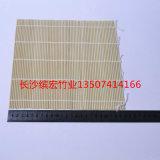 De Hulpmiddelen van de Sushi van het Bamboe van de aard, de Maker van Sushi, de Plastic Rolling Mat van Sushi