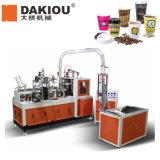 Café da qualidade de Dakiou o melhor e copo de chá que faz a máquina