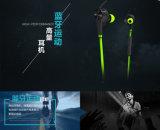 StereoGeluid Van uitstekende kwaliteit van de Oortelefoon van de Hoofdtelefoon van de Oortelefoon van de Sport van de Hoofdtelefoon Bluetooth van de oortelefoon het Draadloze (M1)