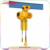 Tipo de Hhbb alzamiento de cadena eléctrico de 5 toneladas con la carretilla motorizada