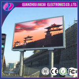 Pared video del panel a todo color al aire libre de P5 SMD LED para el alquiler