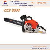 휴대용 동력 사슬 톱 Ocs-6200