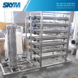 後流の純粋な水のための50ton/H水処理システム