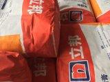 Macchina per l'imballaggio delle merci 2017 del sacchetto di Pvpe per il tipo della valvola con migliore qualità
