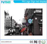 P8mm esterno che fa pubblicità intorno alla scheda del segno