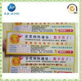 Fornitore su ordinazione dell'autoadesivo della decalcomania del vinile di stampa di alta qualità di vendita di milioni (jp-s159)