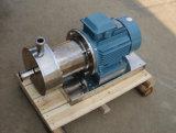衛生ステンレス鋼Ss304/316のパイプラインの高いせん断のEmulsifingポンプ